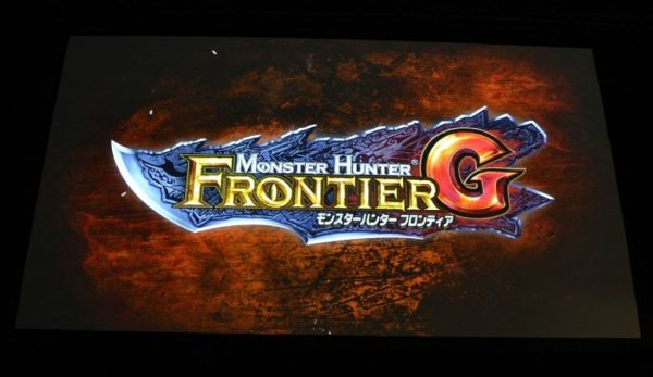 PS3-and-Wii-U-versions-of-Monster-Hunter-Frontier-G-on-the-cards