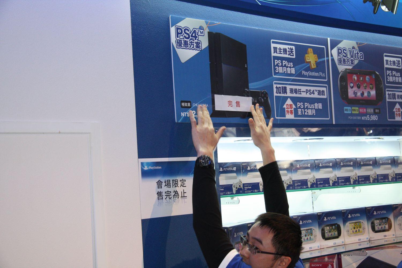 Sony vende taipei en 30 minutos