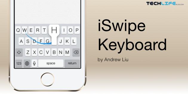 iSwipe-Keyboard-iOS7