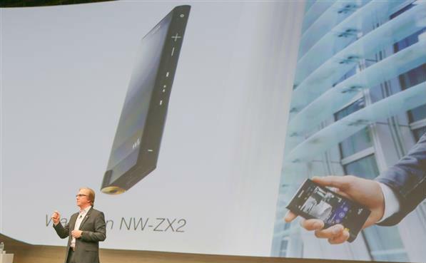 Audio Sony