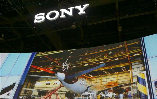 Sony Virgin