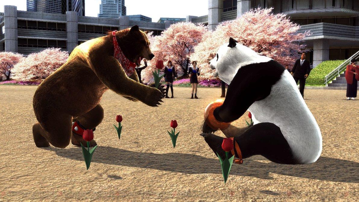 panda y kuma